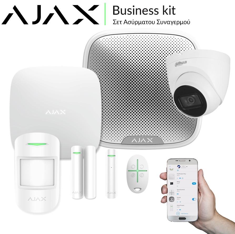 Ajax Business Kit White - Πλήρες Σετ Ασύρματου Συναγερμού με IP Κάμερα Dahua 2MP