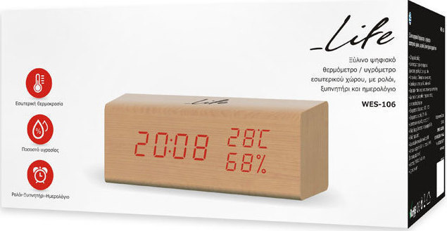 LIFE WES-106 Ξύλινο Ψηφιακό Θερμόμετρο / Υγρόμετρο Εσωτερικού Χώρου με Ρολόι, Ξυπνητήρι και Ημερολόγιο