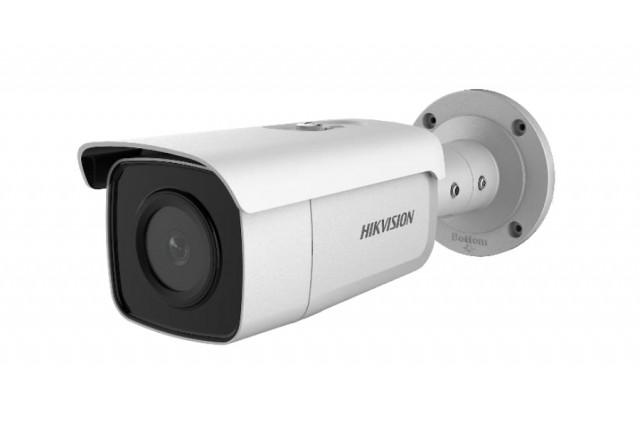 Hikvision DS-2CD2T46G2-4I Δικτυακή Κάμερα 4MP AcuSense Φακός 2.8mm