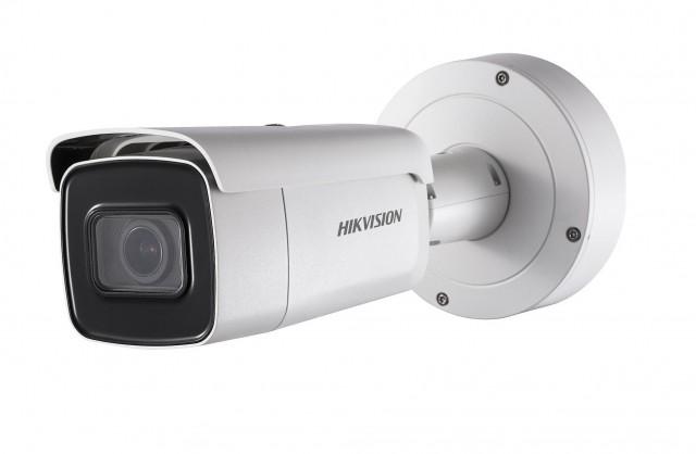 Hikvision DS-2CD2643G1-IZS Δικτυακή Κάμερα 4MP Φακός Varifocal 2.8-12mm