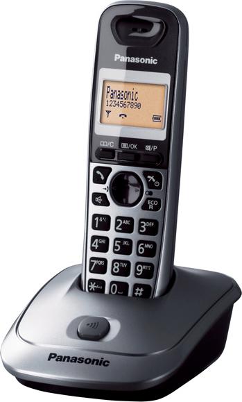 Ασύρματο Τηλέφωνο Panasonic KX-TG2511 Γκρι  Digital Cordless (KX-TG2511)
